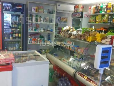 Магазин площадью 52 м², улица Астана за 14.5 млн 〒 в Усть-Каменогорске — фото 4