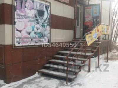 Магазин площадью 52 м², улица Астана за 14.5 млн 〒 в Усть-Каменогорске — фото 5