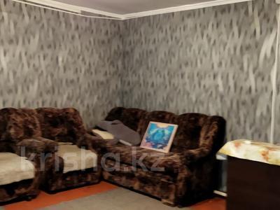 4-комнатный дом, 71.6 м², 4.51 сот., Есентайская улица 48 за 35 млн 〒 в Алматы, Алмалинский р-н