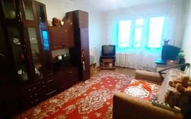 1-комнатная квартира, 33 м², 8/9 этаж, улица Ивана Ларина за 6.8 млн 〒 в Уральске