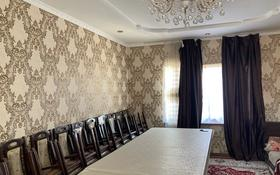 10-комнатный дом, 300 м², 30 сот., Пазылов 1 за 45 млн 〒 в Сарыагаш