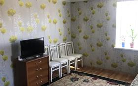 3-комнатный дом, 62.3 м², 3 сот., мкр Юго-Восток 68 за 9.5 млн 〒 в Караганде, Казыбек би р-н