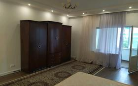 4-комнатная квартира, 270 м², 3/10 этаж помесячно, Сарайшык 34 за 310 000 〒 в Нур-Султане (Астана), Есиль р-н