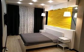 2-комнатная квартира, 50 м² посуточно, Катаева 30 — Толстого за 10 000 〒 в Павлодаре