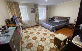 5-комнатная квартира, 112 м², 2/5 этаж, Пушкина за 22 млн 〒 в Костанае