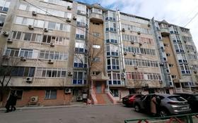 3-комнатная квартира, 130 м², 5/6 этаж, проспект Каныша Сатпаева 48б за 48 млн 〒 в Атырау