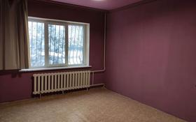 1-комнатная квартира, 41 м², 1/8 этаж, мкр Орбита-2 17в за 17.8 млн 〒 в Алматы, Бостандыкский р-н