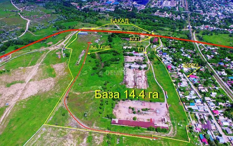 Промбаза 1440 соток, Поселок Покровка за ~ 1.4 млрд 〒 в Алматинской обл.
