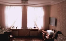 5-комнатный дом, 190 м², 7 сот., мкр Нурлытау (Энергетик), Мкр Нурлытау (Энергетик) — Баязитовой за 47 млн 〒 в Алматы, Бостандыкский р-н