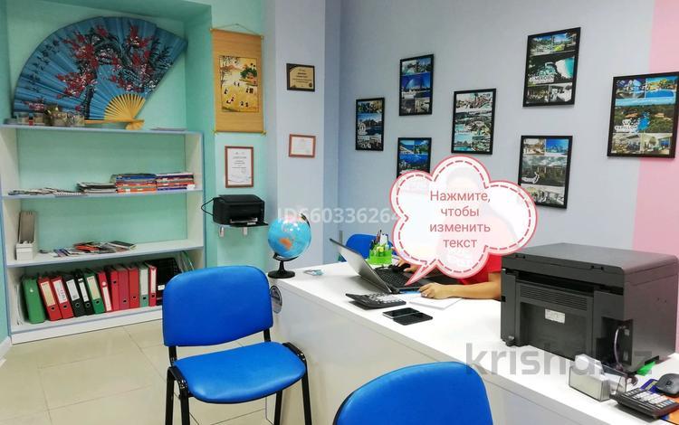 Офис площадью 20 м², улица Лермонтова 93/2 — Короленко за 55 000 〒 в Павлодаре