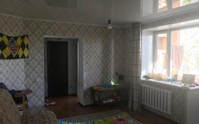 3-комнатная квартира, 58 м², 4/5 этаж, Нурмагамбетова 116/1 — Муткенова за 14 млн 〒 в Павлодаре