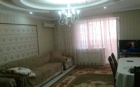 2-комнатная квартира, 84 м², 4/5 этаж, Молдагулова 56 за 20 млн 〒 в Актобе
