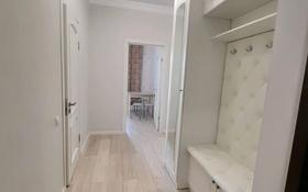 1-комнатная квартира, 45 м² посуточно, Кабанбай батыра 29 за 9 000 〒 в Нур-Султане (Астана), Есиль р-н