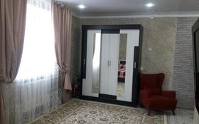 1-комнатная квартира, 32 м², 2/5 этаж по часам, улица Шевченко 127 — Ул.Назарбаева за 1 500 〒 в Талдыкоргане