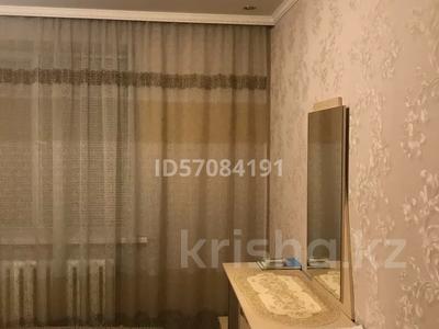 6-комнатный дом, 160 м², 4 сот., Сейфуллина 32 за 25 млн 〒 в Балпыке Би — фото 24
