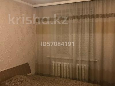 6-комнатный дом, 160 м², 4 сот., Сейфуллина 32 за 25 млн 〒 в Балпыке Би — фото 25