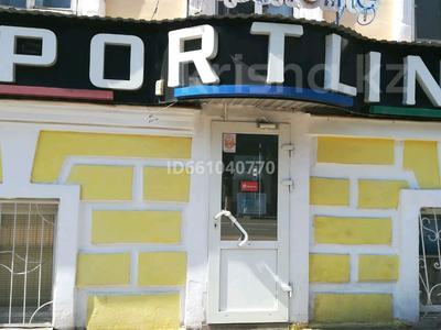 Магазин площадью 78 м², проспект Нурсултана Назарбаева 175 — Арбат за 40 млн 〒 в Уральске