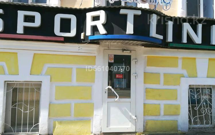 Магазин площадью 78 м², проспект Нурсултана Назарбаева 175 — Арбат за 35 млн 〒 в Уральске