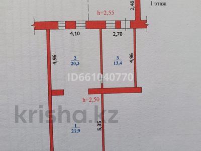 Магазин площадью 78 м², проспект Нурсултана Назарбаева 175 — Арбат за 40 млн 〒 в Уральске — фото 2