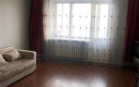 2-комнатная квартира, 69.9 м², 6/10 этаж, Сейфуллина 4/2 за ~ 24 млн 〒 в Нур-Султане (Астана), Сарыарка р-н