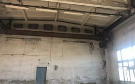 Промбаза 6 га, Майлина 126 за 200 млн 〒 в Туркестане