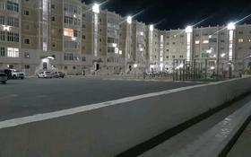 4-комнатная квартира, 120 м², 2/5 этаж, 34-й мкр 14 за 40 млн 〒 в Актау, 34-й мкр