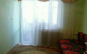 1-комнатная квартира, 28.43 м², 3/3 этаж, О.Кошевого 97 — Бр жубанова за 3.5 млн 〒 в Актобе