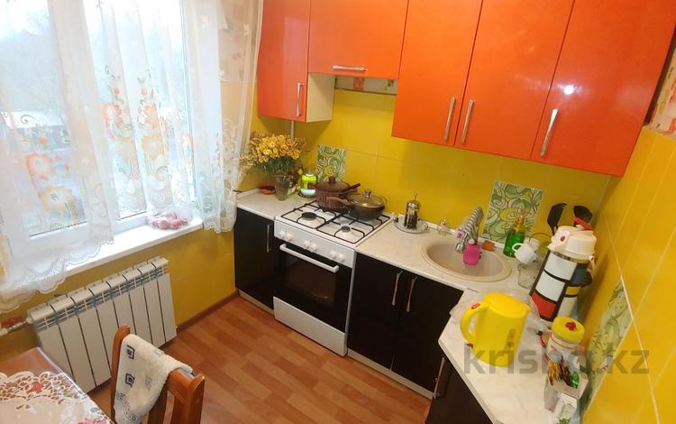 3-комнатная квартира, 60 м², 3/4 этаж, Жетысу за 13 млн 〒 в Талдыкоргане