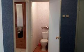 1-комнатная квартира, 33 м², 1/4 этаж посуточно, 1-й мкр 9 за 4 000 〒 в Актау, 1-й мкр