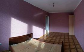 1-комнатная квартира, 36 м², 3/4 этаж, Жансугурова 99 — Жансүгірова за 9.5 млн 〒 в Талдыкоргане