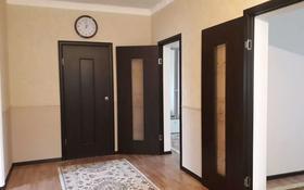3-комнатный дом, 150 м², 10 сот., Қаржауов 72 за 22 млн 〒 в Атырау