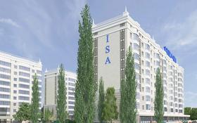 1-комнатная квартира, 57.04 м², 3/9 этаж, улица Сергея Тюленина за ~ 8.6 млн 〒 в Уральске