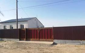 4-комнатный дом, 129 м², 10 сот., 104 улица 290 за 13.5 млн 〒 в Кульсары