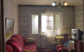 1-комнатная квартира, 30 м², 3/5 этаж, улица Койбакова 14 — Красина за 4.5 млн 〒 в Таразе