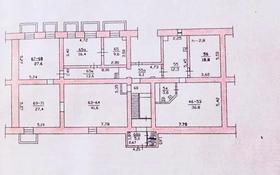 Помещение площадью 229.5 м², Байтурсынова — Абая за 119 млн 〒 в Алматы, Алмалинский р-н