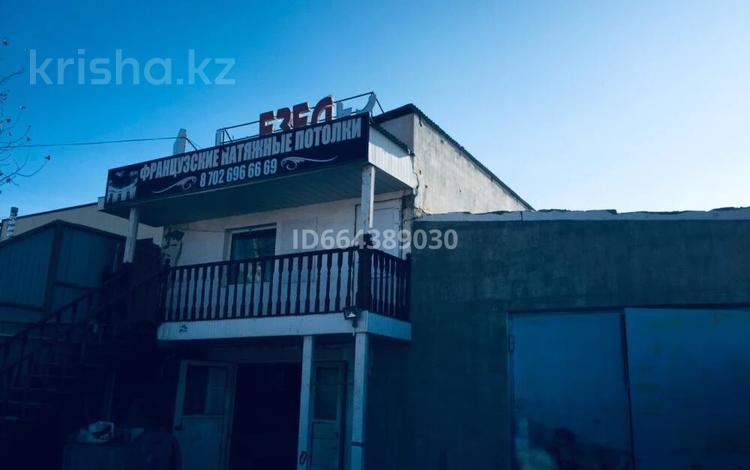 Офис площадью 300 м², М.Отемысов 11 за 29 млн 〒 в Атырау