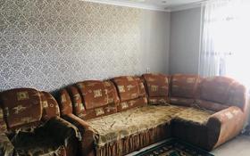 2-комнатная квартира, 58 м², 4/9 этаж посуточно, Утепова за 7 000 〒 в Усть-Каменогорске