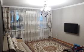 2-комнатная квартира, 64 м², 9/12 этаж, Тлендиева 15/1 — Акан Сери за 20 млн 〒 в Нур-Султане (Астана), Сарыарка р-н