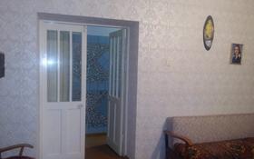 5-комнатный дом, 200 м², 10 сот., Мкр Кунгей — Жакана Смакова за 25 млн 〒 в Караганде, Казыбек би р-н