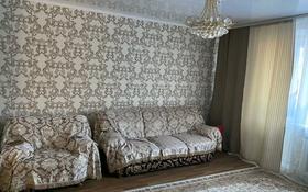 4-комнатная квартира, 77.7 м², 2/10 этаж, Ул.Машхур Жусупа 52 за 19 млн 〒 в Экибастузе