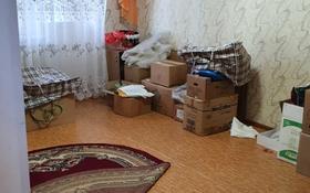 3-комнатная квартира, 64 м², 4/5 этаж, Желтоксан — Байзак Батыра за 16 млн 〒 в Таразе