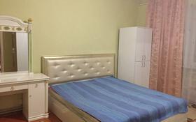3-комнатная квартира, 80 м², 1/1 этаж посуточно, Лермонтова 67 за 10 000 〒 в Таразе