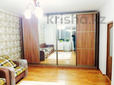 1-комнатная квартира, 45 м², 1/5 этаж, Абая — Махамбета Утемисова за 15.3 млн 〒 в Атырауской обл. — фото 4