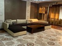3-комнатная квартира, 131 м², 2/5 этаж посуточно