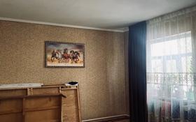 5-комнатный дом, 160 м², 8 сот., Ахметбаев 28 за 25 млн 〒 в Шымкенте, Каратауский р-н