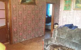 5-комнатный дом, 112 м², 6 сот., Арбатская — Сейфуллина за 8.5 млн 〒 в Караганде, Казыбек би р-н