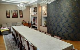 5-комнатный дом, 320 м², 8 сот., мкр Думан-2, Хан Тенгри — Каркаралы за 118 млн 〒 в Алматы, Медеуский р-н