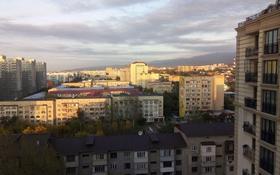 2-комнатная квартира, 90 м², 11/13 этаж, мкр Мамыр-7, Шаляпина 21 — Момышулы за 42.5 млн 〒 в Алматы, Ауэзовский р-н