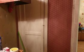 1-комнатная квартира, 30 м², 5/5 этаж помесячно, Гагарина 21 за 40 000 〒 в Рудном