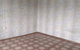 2-комнатный дом, 35 м², 9.9 сот., Победа 65 за 2.5 млн 〒 в Мамлютке